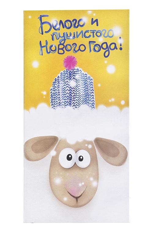 """Сладости Красный куб Открытка шоколадная """"Белая и пушистая овечка"""""""