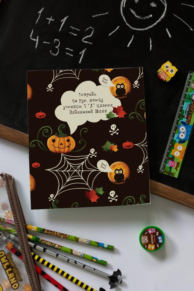 """Подарки для малышей и новорожденных Красный куб Тетрадь с нанесением текста """"Хэллоуин"""""""