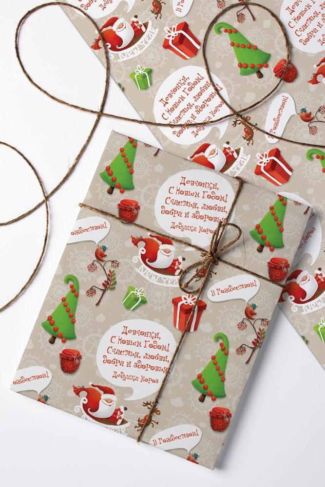"""Упаковочная бумага Красный куб Бумага упаковочная """"Новогодняя"""""""