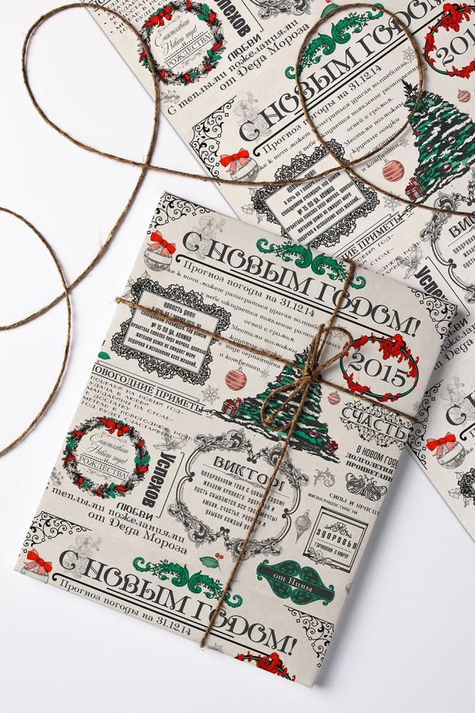 """Упаковочная бумага Красный куб Бумага упаковочная с вашим текстом """"Новогодние вести"""""""