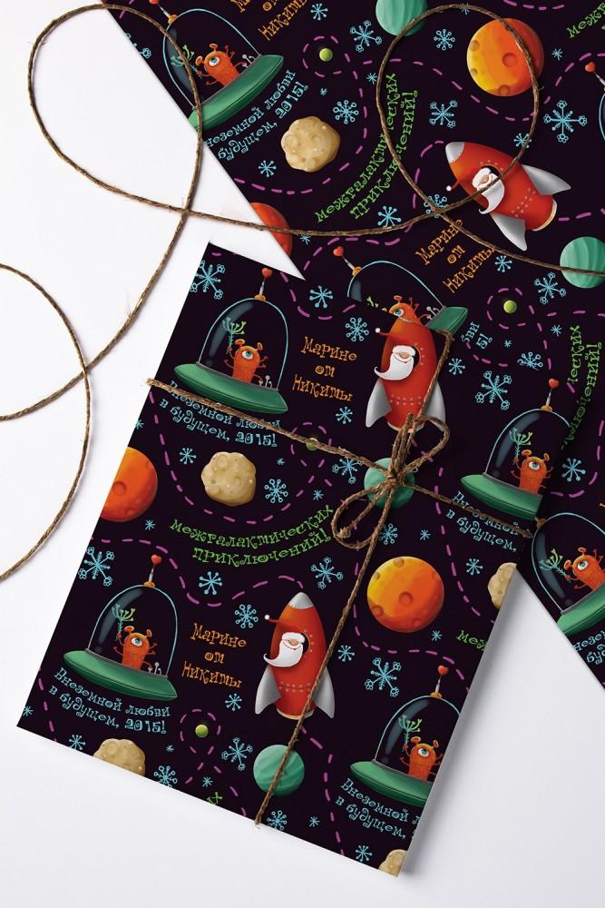 """Упаковочная бумага Красный куб Бумага упаковочная с вашим текстом """"Новогодний космос"""""""