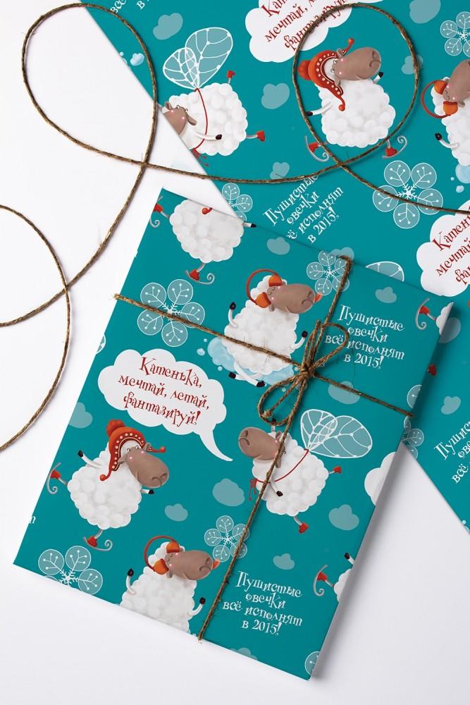 """Упаковочная бумага Красный куб Бумага упаковочная с вашим текстом """"Пушистые овечки"""""""
