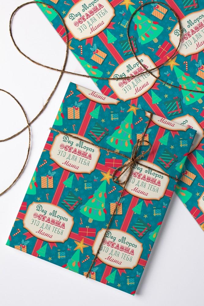 """Упаковочная бумага Красный куб Бумага упаковочная с вашим текстом """"Новогодний сюрприз!"""""""