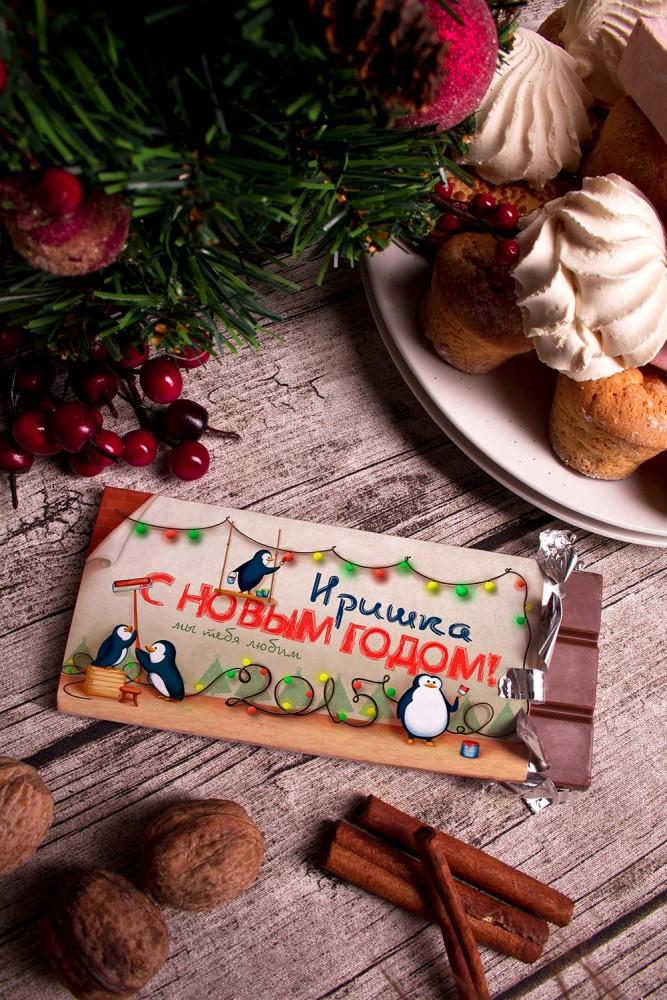 """Сладости Красный куб Шоколадный сувенир """"Новогодний антураж"""""""