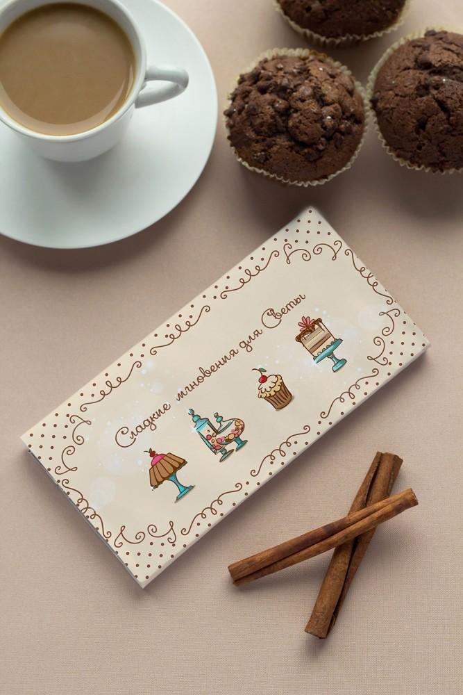 """Сладости Красный куб Шоколадный сувенир с Вашим текстом """"Вкусные пожелания"""""""
