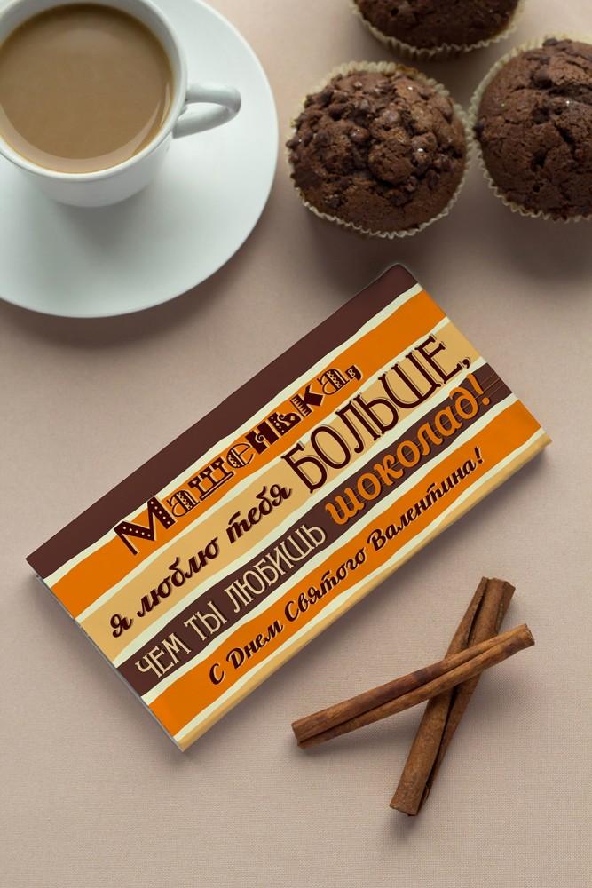 """Сладости Красный куб Сувенир """"Шоколад"""" с нанесением текста """"Больше, чем шоколад"""""""