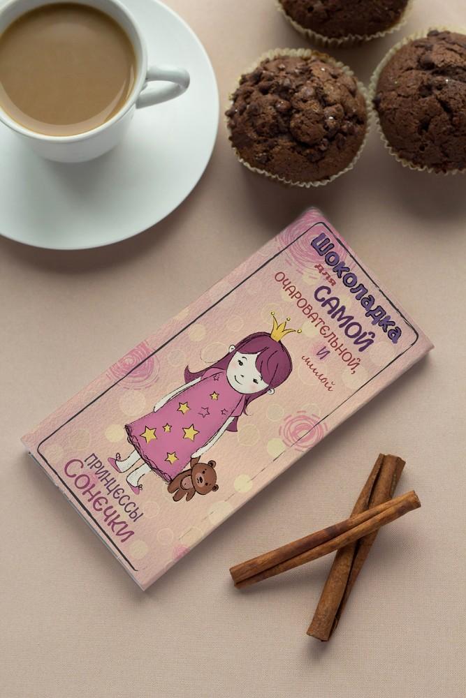 """Сладости Красный куб Сувенир """"Шоколад"""" с нанесением текста """"Для принцессы"""""""
