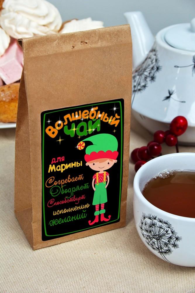 """Сладости Красный куб Сувенир """"Чай черный"""" """"Волшебный чай"""""""