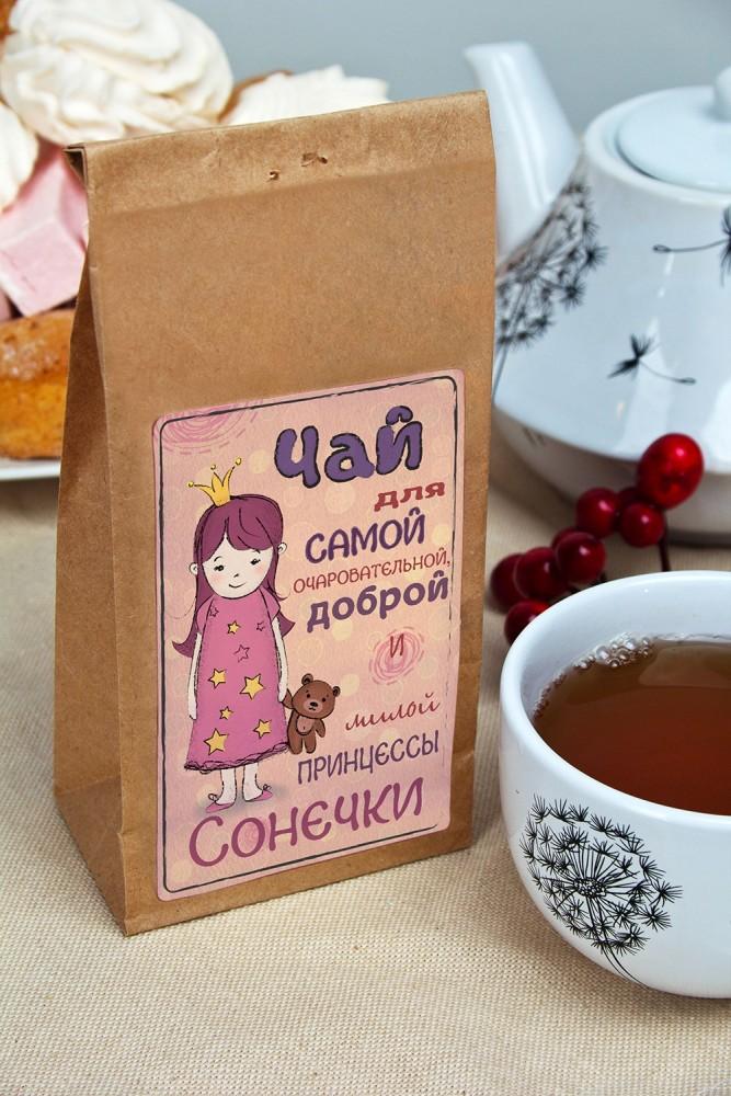 """Сладости Красный куб Чай черный """"Для принцессы"""""""