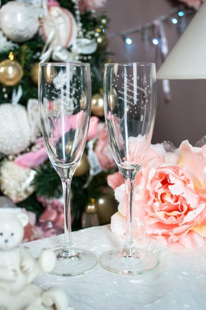 """Кружки и бокалы Красный куб Набор бокалов для шампанского с вашим текстом (длинные) """"Новогоднее волш"""