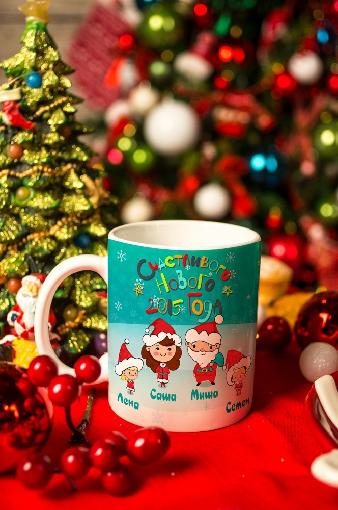 """Кружки и бокалы Красный куб Кружка с вашим текстом """"Новогодняя семья"""""""