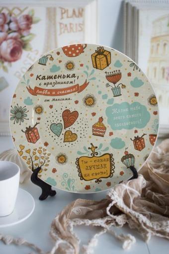 """Тарелки и пиалы Красный куб Тарелка декоративная с вашим текстом """"С праздником!"""""""