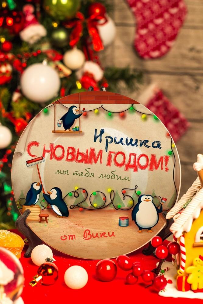 """Тарелки и пиалы Красный куб Тарелка с Вашим текстом """"Новогодний антураж"""""""