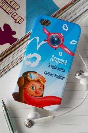 """Оригинальные и Необычные подарки Красный куб Чехол для iphone 4/4S с вашим текстом """"Маленький пилот"""""""