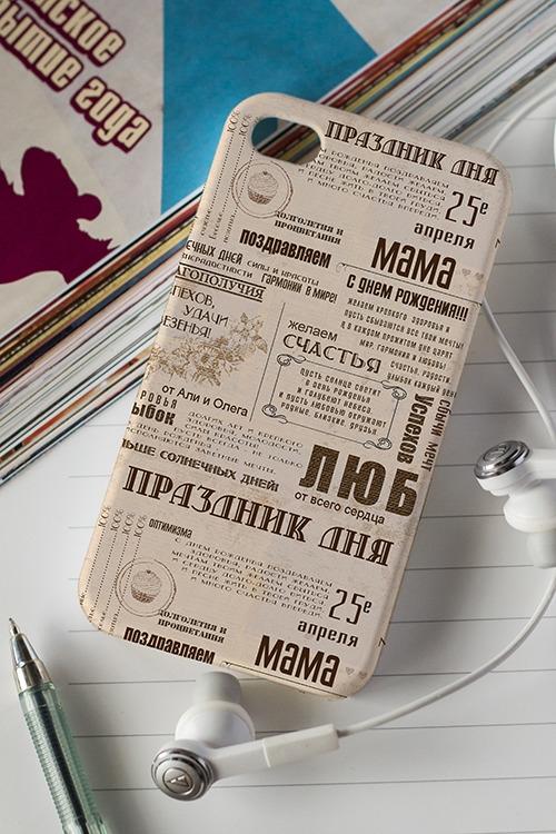 """Аксессуары для телефона Красный куб Чехол для iphone 4/4S с вашим текстом """"Поздравления в газете"""""""