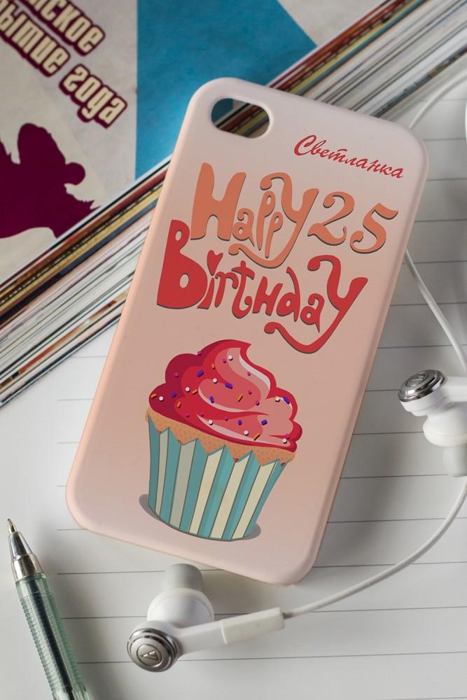 """Подарки на день рождения Красный куб Чехол для iphone 4/4S с вашим текстом """"Happy Birthday!"""""""