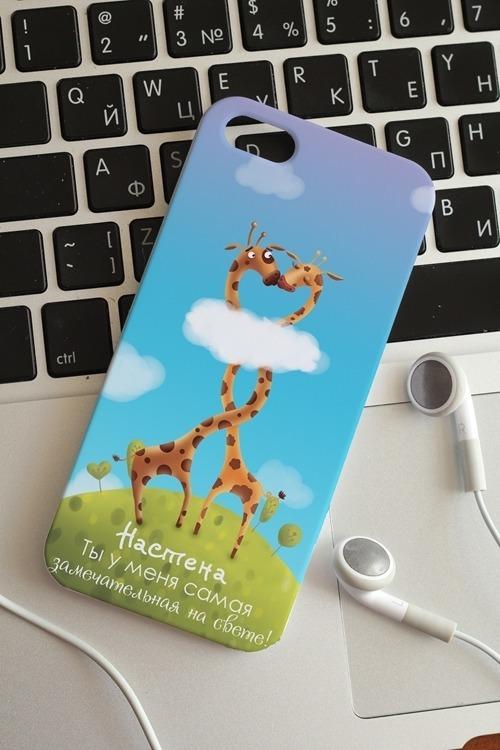 """Оригинальные и Необычные подарки Красный куб Чехол для iphone 5 с вашим текстом """"Влюбленные звери"""""""
