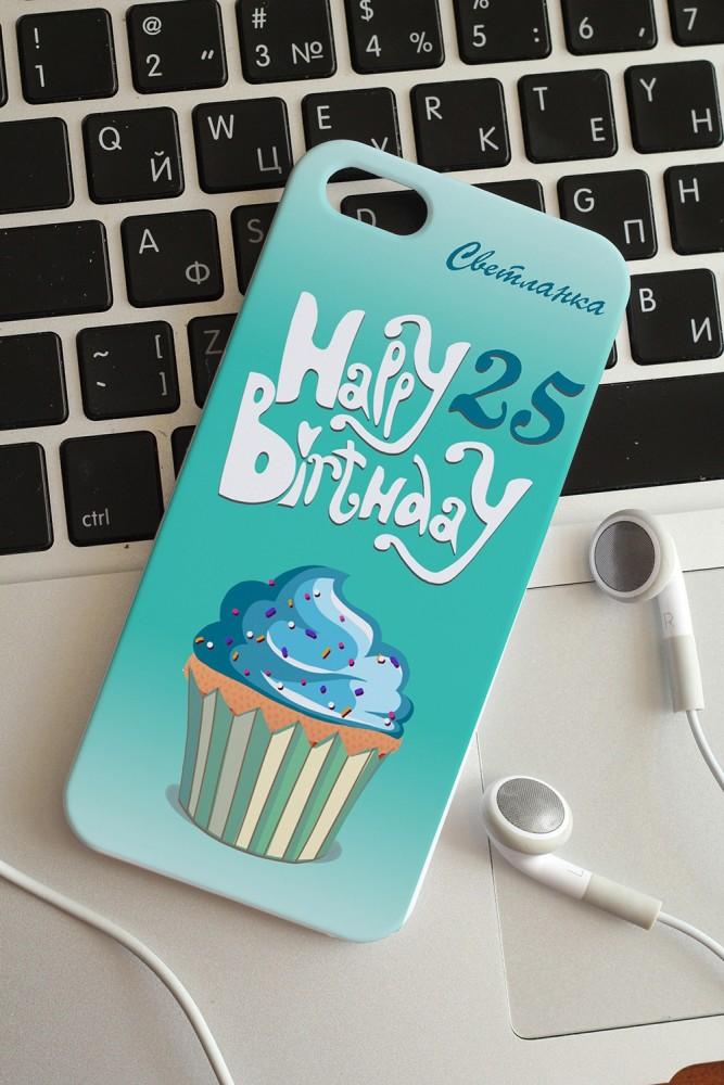 """Подарки на день рождения Красный куб Чехол для iphone 5 с вашим текстом """"Happy Birthday!"""""""