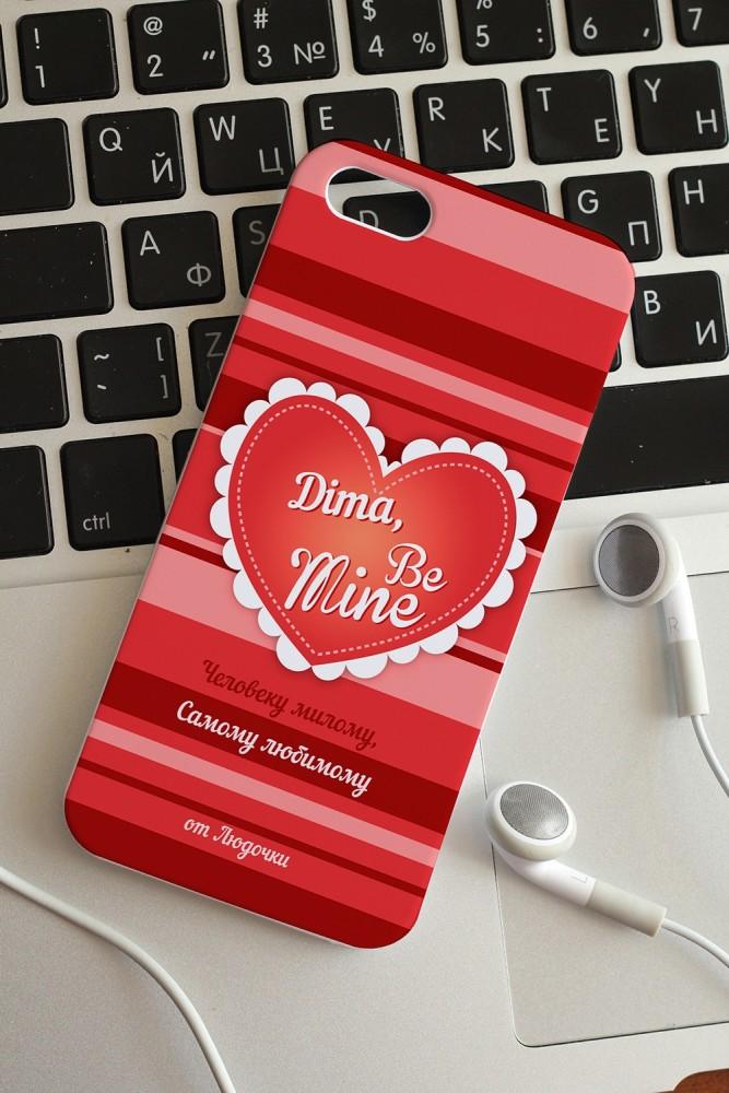 """Оригинальные и Необычные подарки Красный куб Чехол для iphone 5 с вашим текстом """"Be Mine"""""""