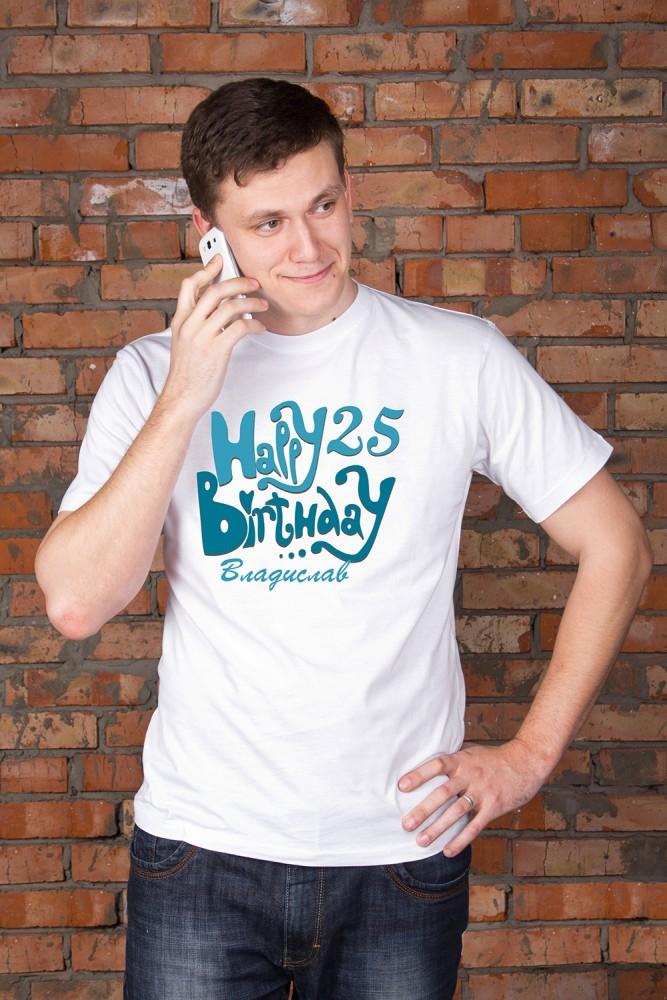 """Подарки на день рождения Красный куб Футболка мужская с вашим текстом """"Happy Birthday!"""""""