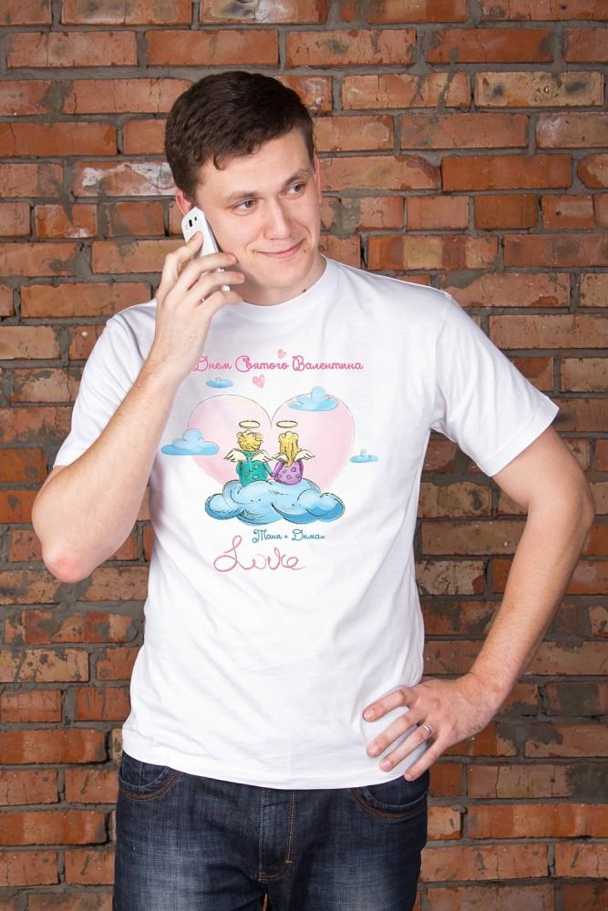 """Оригинальные и Необычные подарки Красный куб Футболка мужская с вашим текстом """"На облаке любви"""""""