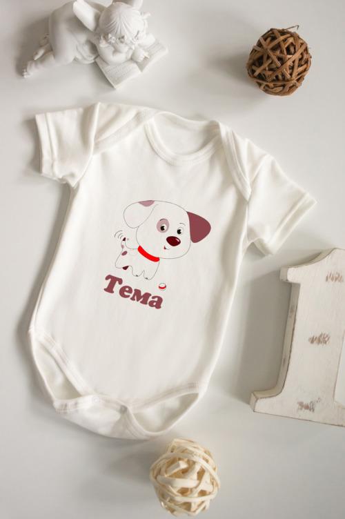 """Персональные подарки с Вашим именем Красный куб Боди для малыша с вашим текстом """"Щеночек"""""""