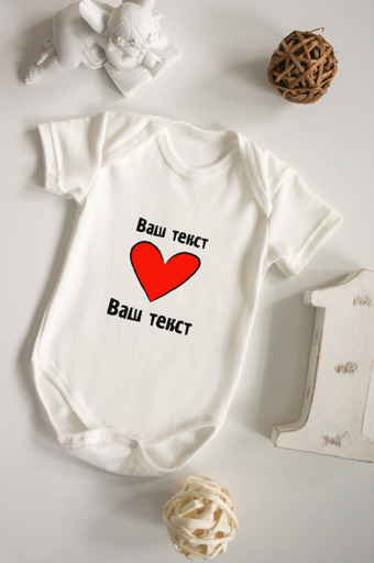 """Подарки детям Красный куб Боди для малыша с вашим текстом """"Я люблю.."""""""