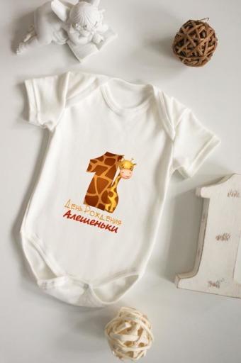 """Подарки детям Красный куб Боди для малыша с вашим текстом """"1-ый День Рождения"""""""