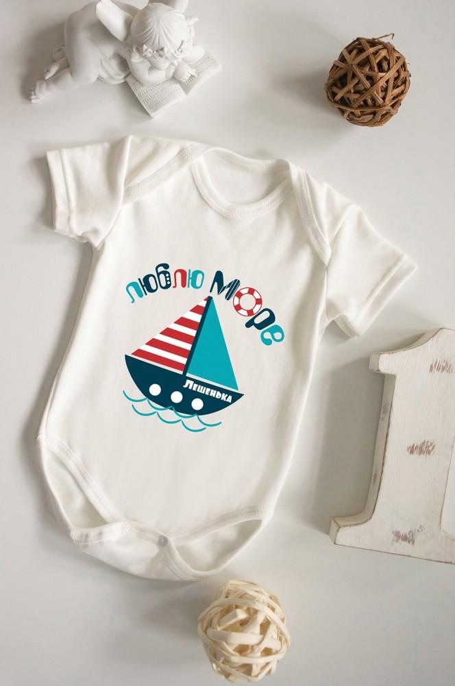 """Подарки для малышей и новорожденных Красный куб Боди для малыша """"Люблю море"""""""