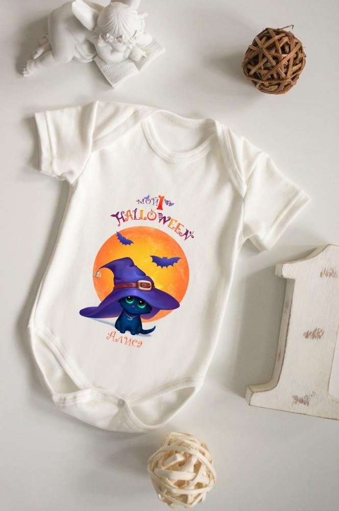 """Подарки для малышей и новорожденных Красный куб Боди для малыша """"Мой первый Хэллоуин"""""""
