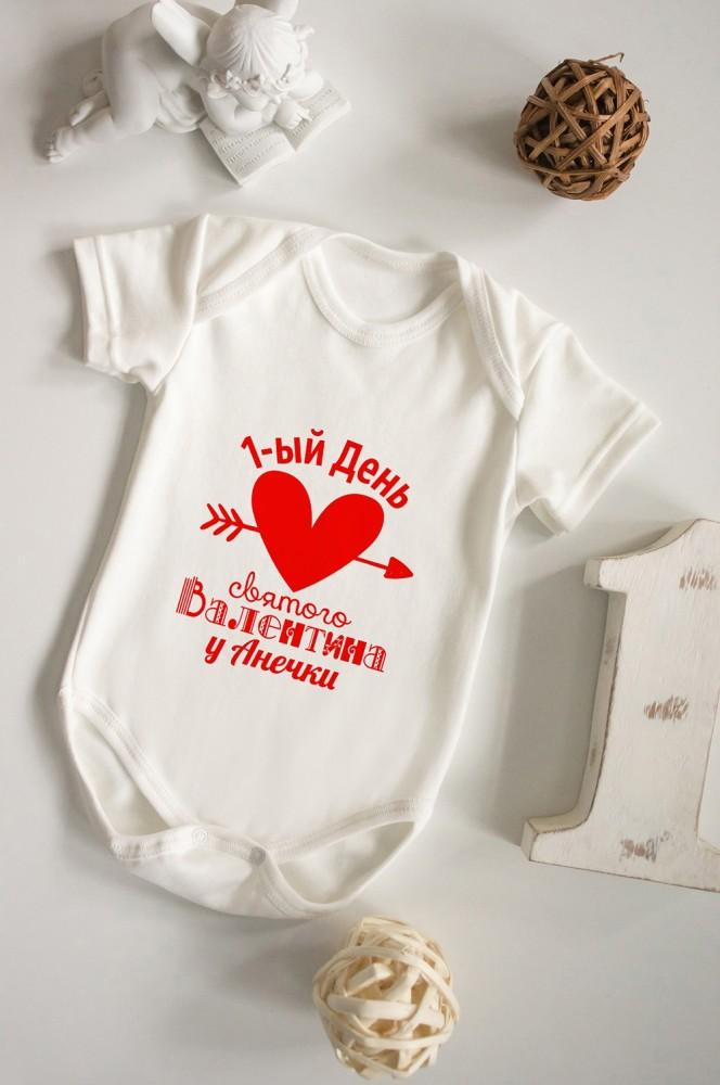 """Оригинальные и Необычные подарки Красный куб Боди для малыша с вашим текстом """"Первый День Св. Валент"""
