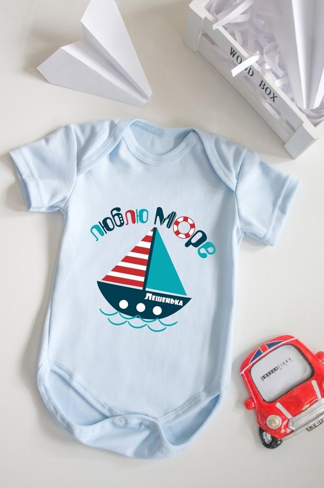 """Подарки для малышей и новорожденных Красный куб Боди для малыша с вашим текстом """"Люблю море"""""""