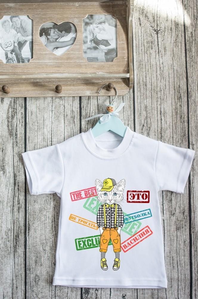 """Подарки для малышей и новорожденных Красный куб Футболка детская с вашим текстом """"Стильный котик"""""""