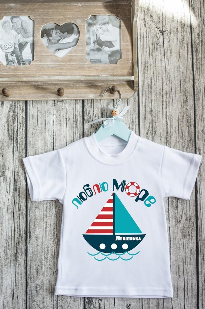 """Подарки для малышей и новорожденных Красный куб Футболка детская с вашим текстом """"Люблю море"""""""