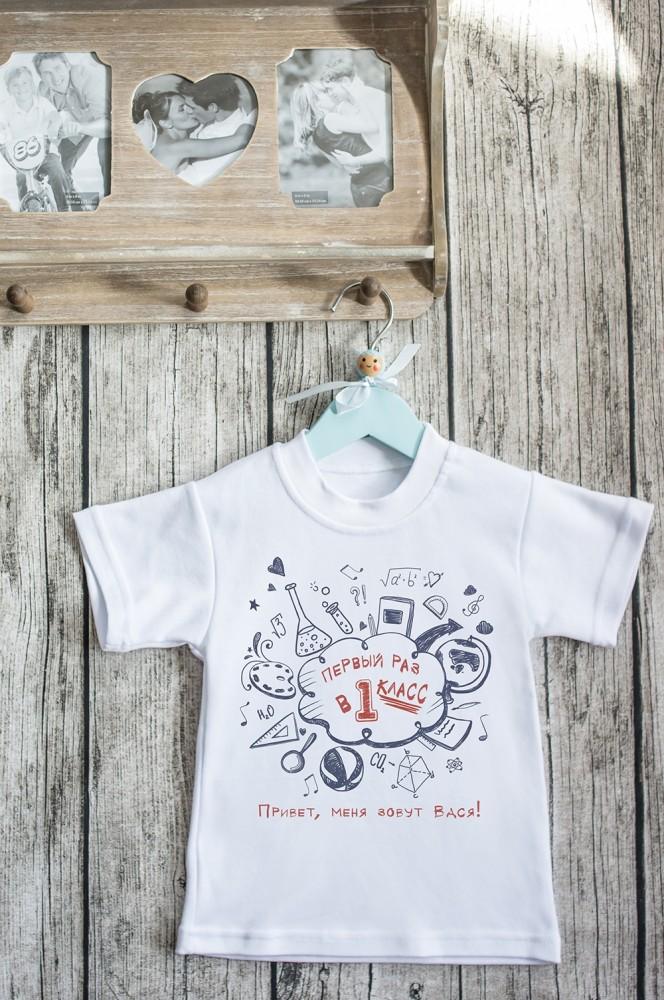 """Подарки для малышей и новорожденных Красный куб Футболка детская с вашим текстом """"В 1 класс"""""""