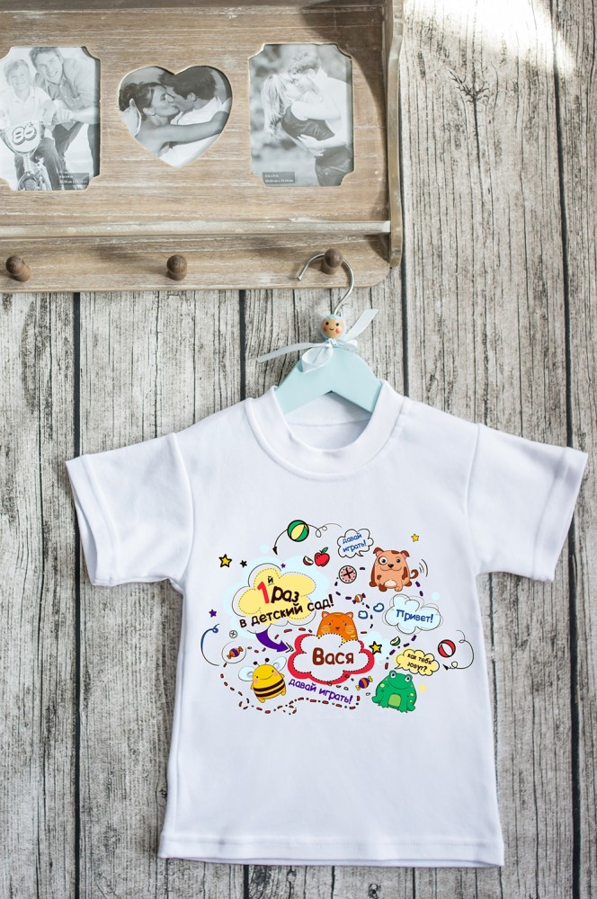 """Подарки для малышей и новорожденных Красный куб Футболка детская с вашим текстом """"Детский сад"""""""