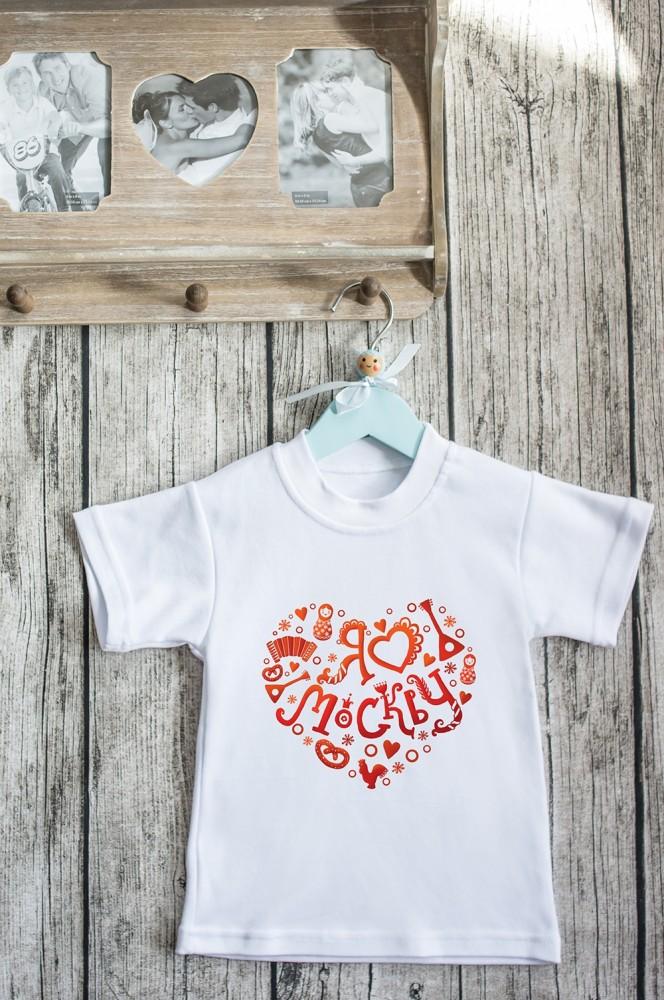"""Парные и семейные футболки на заказ Красный куб Футболка детская с вашим текстом """"Я люблю Москву"""""""