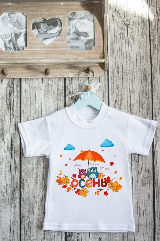"""Детские футболки с надписями Красный куб Футболка детская с вашим текстом """"Осень"""""""