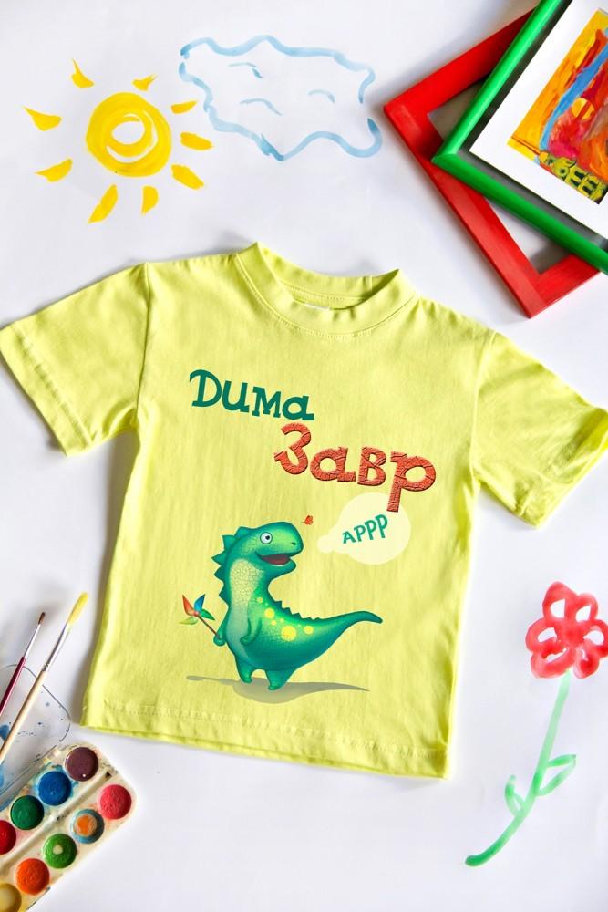 """Подарки детям Красный куб Футболка детская с вашим текстом """"Динозавр"""""""