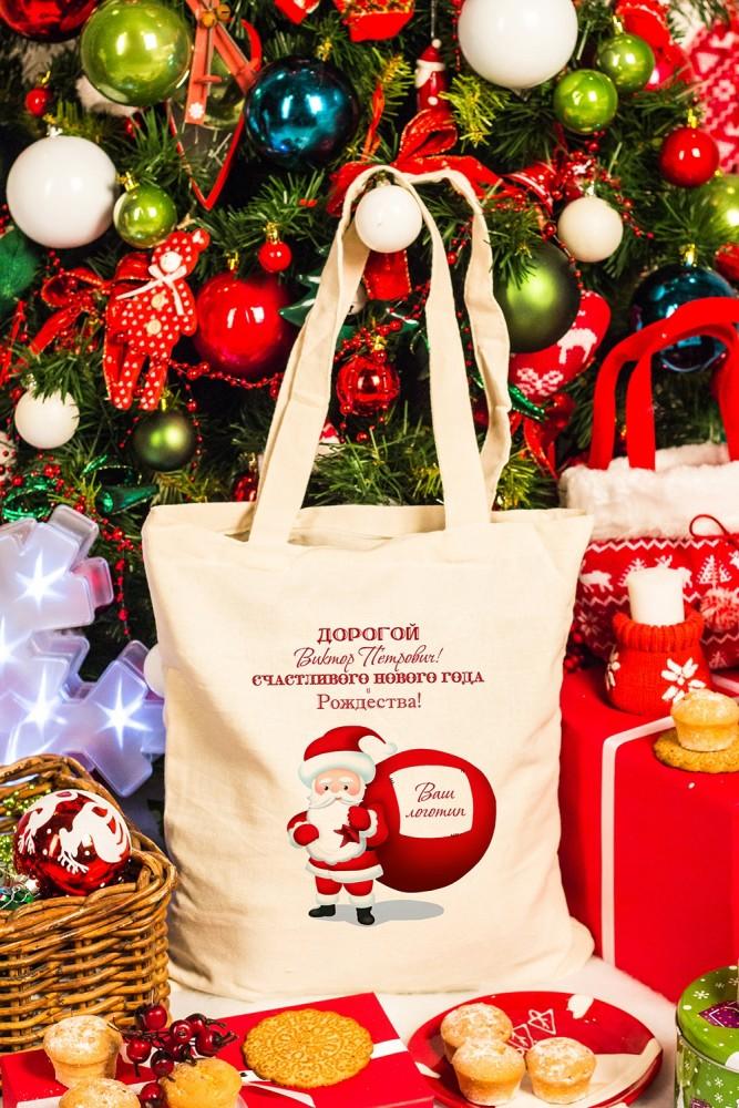 """Корпоративные и Бизнес подарки Красный куб Сумка с Вашим текстом """"Дед Мороз"""""""