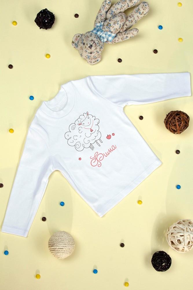 """Подарки для малышей и новорожденных Красный куб Футболка детская с дл. рук. именная """"Овечка"""""""
