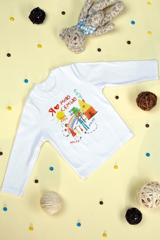 """Подарки для малышей и новорожденных Красный куб Футболка детская с дл. рук. именная """"Моя семья"""""""