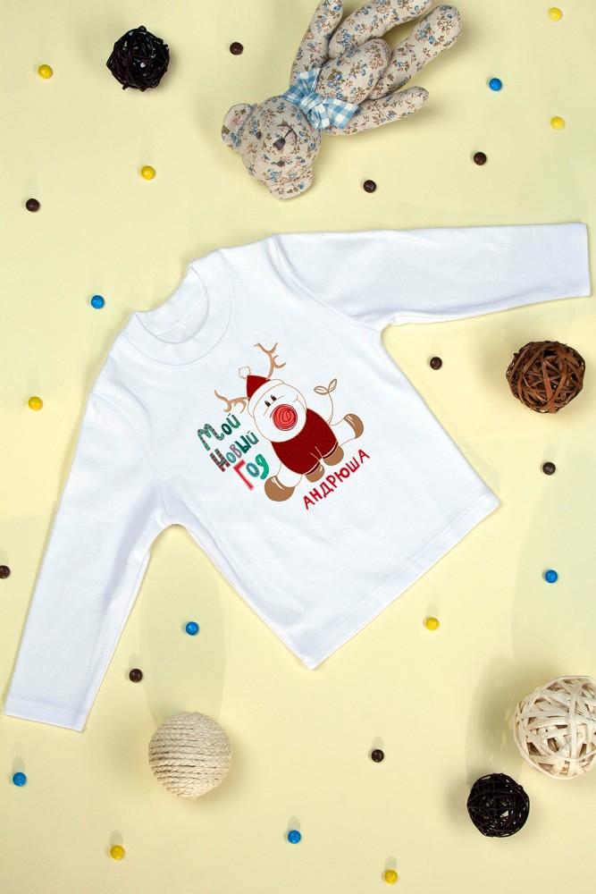 """Подарки для малышей и новорожденных Красный куб Футболка детская с дл. рук. именная """"Олененок"""""""
