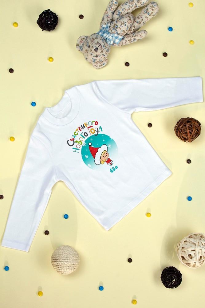"""Подарки для малышей и новорожденных Красный куб Футболка детская с дл. рук. именная """"Новогодняя семь"""