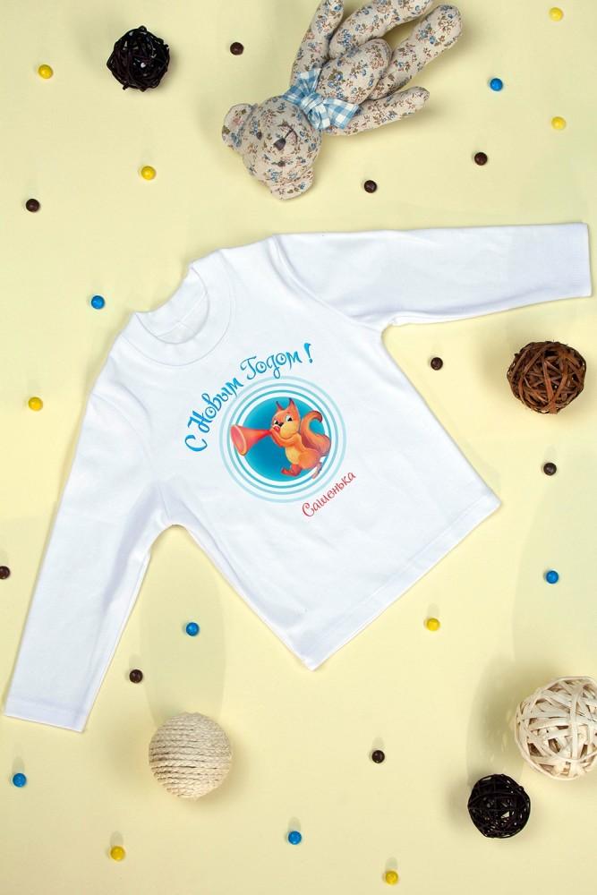 """Подарки для малышей и новорожденных Красный куб Футболка детская с дл. рук. именная """"Верю в волшебст"""