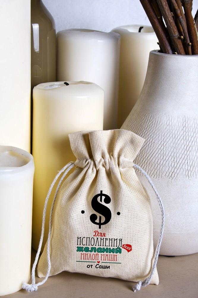 """Подарочные пакеты Красный куб Мешочек С Вашим текстом """"Денежный мешок"""""""