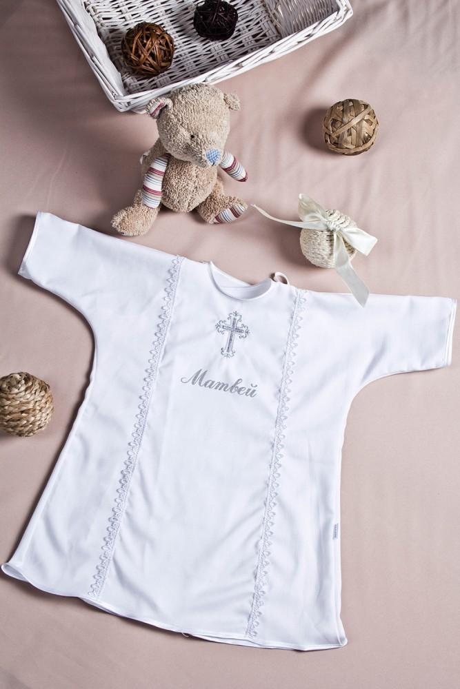 """Одежда для малышей Красный куб Крестильная рубашка для малыша с вашим текстом """"На крещение"""""""