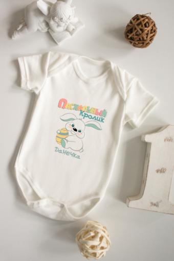 """Оригинальные и Необычные подарки Красный куб Боди для малыша с вашим текстом """"Пасхальный кролик"""""""