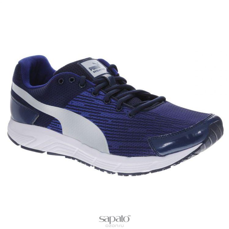 Кроссовки Puma Кроссовки мужские для бега Sequence фиолетовые