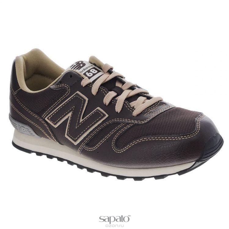 Кроссовки New Balance Кроссовки мужские. M368J коричневые